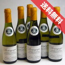【送料無料】ルイ・ラトゥール ブルゴーニュ キュベ ラトゥール (白)ハーフボトル 計6本セットLouis Latour Bourgogne Cuvee Latour フランスワイン/ブルゴーニュ/白
