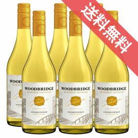 【送料無料】ロバート・モンダヴィ ウッドブリッジ シャルドネ 6本セットRobert Mondavi Woodbridge Chardonnay アメリカワイン/カリフォルニアワイン/白ワイン/辛口/750ml×6/ロバートモンダヴィ【楽天 通販 販売】【まとめ買い 業務用にも!】