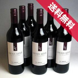 【送料無料】リンカーン・エステイト シラーズ 6本セットLincoln Estate Shiraz オーストラリアワイン/赤ワイン/ミディアムボディ/750ml×6【楽天 通販 販売】【まとめ買い 業務用にも!】