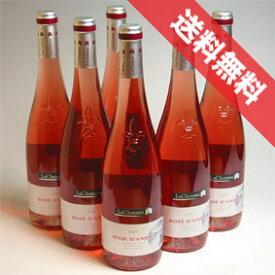 【送料無料】ラシュトー ロゼ・アンジュ 6本セットLa Cheteau Rose d'Anjou フランスワイン/ロワール/ロゼワイン/やや甘口/750ml×6【楽天 通販 販売】【まとめ買い 業務用にも!】