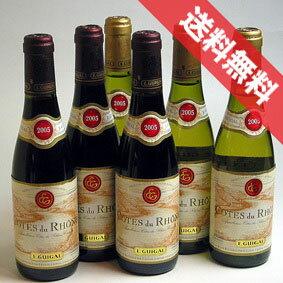 【送料無料】ギガル コート・デュ・ローヌ ルージュ&ブラン ハーフボトル 計6本セットGuigal Cotes du Rhone Rouge & Blanc フランスワイン/コート・デュ・ローヌ/赤白ワイン/ミディアムボディ・やや辛口/375ml×6