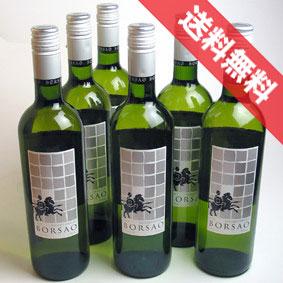 【送料無料】ボデガ・ボルサオ クラシコ・ブランコ 6本セット Bodegas Borsao Clasico Blanco スペインワイン/白ワイン/辛口/750ml×6【楽天 通販 販売】【まとめ買い 業務用にも!】