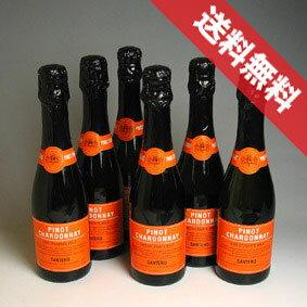 【送料無料】サンテロ ピノ・シャルドネ スプマンテ ハーフボトル 6本セット Santero Pinot Chardonnay Spumante イタリアワイン/ピエモンテ/スパークリングワイン/やや辛口/375ml×6 【イタリアワイン】【泡 発泡】