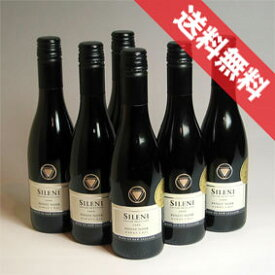 【送料無料】シレーニ セラー・セレクション ピノノワール ハーフボトル 6本セットSileni Estate Cellar Selection Pinot Noir ニュージーランドワイン/赤ワイン/ミディアムボディ/ハーフワイン/375ml×6