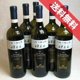 【送料無料】モンカロレ・ヴェーレ ヴェルディッキオ クラシコ 6本セットMoncaro Le Vele Verdicchio Classico イタリアワイン/白ワイン/やや辛口/750ml×6 【白S】【楽天 通販 販売】【まとめ買い 業務用にも!】