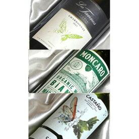 ■送料無料■自然派 白ワイン ビオワイン 入門フルボトル3本セットVer.3 贈り物にも【750ml×3】【白ワインセット】【自然派ワイン ビオワイン 有機ワイン 有機栽培ワイン bio オーガニックワイン】(有機農産物加工酒類)