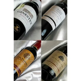 大人気のフランスワイン ハーフボトル自然派ワインも入った厳選フランス赤ワイン飲み比べ4本セットVer.8 【フランスワインセット】【ハーフ 375ml×4】【赤ワインセット】【ハーフワインセット】【ハーフボトルワイン】【楽天 通販 お酒】
