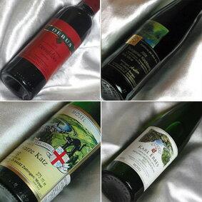 ■送料無料■ 大人気 甘口でやわらかな口当たりのお手頃ドイツワインハーフボトル赤白4本厳選飲み比べセットVer.6 【ドイツワインセット】【ハーフワインセット】【甘口ワインセット】【デザートワイン】【375ml×4】【ハーフボトルセット】