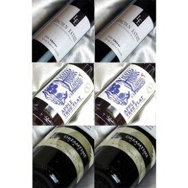 ■送料無料■オーストラリアワインで最も人気な葡萄品種・シラーズ 三種飲み比べ 各2本の6本セットVer.2【赤ワインセット】【オーストラリアワインセット】【送料込み・送料無料】【楽天 通販 販売】