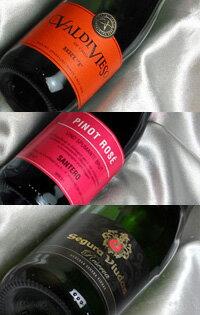 世界の辛口スパークリングワイン ハーフボトル 飲み比べ3本セットVer.3【スパークリングワインセット】【375ml×3】【ハーフワインセット】【泡 発泡】【ハーフサイズ】【ハーフボトルセット】【楽天 通販 販売】