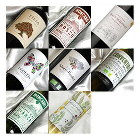 ■送料無料■自然派赤白ワイン・ベーシック 飲み比べ8本セットVer.5 送料込み機関認証有機ワイン・有機栽培ワインも入っています!【赤ワインセット】【自然派ワイン ビオワイン 有機ワイン bio オーガニックワインセット】【楽天 通販 販売】