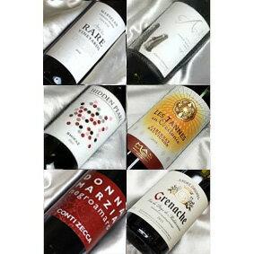 ■送料無料■自然派赤ワイン4本入り 濃いめの品種を集めた 飲み比べ6本セット 送料込みVer.4 ビオロジックワインも入っています!【赤ワインセット】【自然派ワイン ビオワイン 有機ワイン bio オーガニックワインセット】