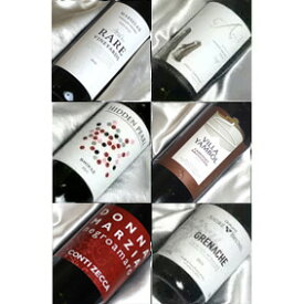 ■送料無料■自然派赤ワイン2本入り 濃いめの品種を集めた 飲み比べ6本セット 送料込みVer.7 【赤ワインセット】【自然派ワイン ビオワイン 有機ワイン bio オーガニックワインセット】