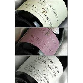 ■送料無料■シャブリ近郊・ボーヌ・マコンとブルゴーニュワインの主要産地を網羅したブルゴーニュ赤ワイン3本セット
