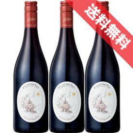 【送料無料】クロード・ヴァル ルージュ 6本セットClaude Val Rouge フランスワイン/ラングドック/赤ワイン/ミディアムボディ/750ml×6 【楽天 通販 販売】【まとめ買い 業務用にも!】