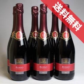 【送料無料】カペッタ ロッソ・スプマンテ 6本セットCapetta Rosso Spumante イタリアワイン/ピエモンテ/スパークリングワイン/甘口/750ml×6 【イタリアワイン】【スパークリングワイン甘口】【泡 発泡】
