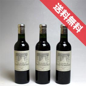 【送料無料】レ・アレ・ド カントメルル ハーフボトル 3本セットLes Allees de Cantemerle 375ml フランスワイン/ボルドー/オー・メドック/赤ワイン/ミディアムボディ/ハーフワイン/375ml