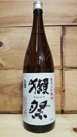 【正規特約店】『獺祭 だっさい』純米大吟醸 磨き50 1800ml