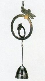 [肘折に花を!] 南部鉄器風鈴 蛍