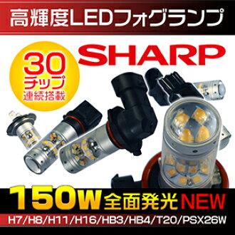 LED车头灯雾灯HID的时代是最强结束一体式乳罩紧身衣第2代行业LED配套元件CREE公司30W 5500k白H8 H11 H16 H10 HB3 HB4 LED灯sl3 ◆