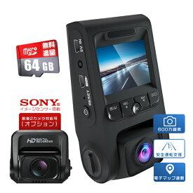 ロードスター ND 車用品 ドライブレコーダー 前後2カメラ 2160P/1080P 高画質 170°超広角 常時録画 Gセンサー GPS機能搭載 安全運転 64GB SDカード付 ノイズ対策済 1年保証 送料無料