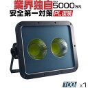 SDL LED投光器 100W 壁掛け照明「1個売り」 Wパワー2倍の明るさ 新作2020モデル 3Mコード防水プラグ仕様 防水防塵 LED…