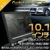 头枕显示器 10.1 英寸 WXGA (1280 x 800) HDMI 智能手机支持触摸按钮操作 180 度旋转设置一个 1 年保修奥迪,宝马和梅赛德斯-奔驰豪华轿车使用许多 ◆