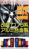 丰田 sienta (轻微后) H23.6 ~ NCP8 # 轮铝酸钠轻质车轮螺母 M12 P1.25/P1.5 赛车坚果坚果 20 件套 4 孔 5 孔防盗 ◆