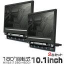 SDL ヘッドレストモニター10.1インチ WXGA(1280x800)HDMI スマートフォン対応 タッチボタン 180度回転式 2台セット…