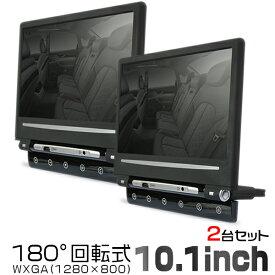 SDL ヘッドレストモニター10.1インチ WXGA(1280x800)HDMI スマートフォン対応 タッチボタン 180度回転式 2台セットアウディ、BMW、メルセデス・ベンツの高級車に対応 分配器付 1年保証 送料無料 HIKARI