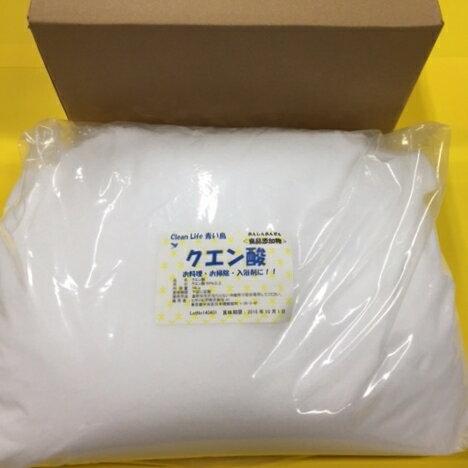 クエン酸食用10kg!*無水クエン酸!送料無料!!