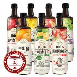 900ml x 3本【CJ】選べる 美酢 (ミチョ) 「ザクロ、パインアップル、モモ、イチゴ&ジャスミン、マスカット、カラマンシー、甘みかん」