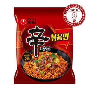 131g x 8袋【農心】辛ラーメン炒め麺「韓国版」旨辛麺 人気ブランド麺 話題の新商品!