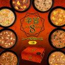 【送料無料】辛旨バラエティ8種のスープ春雨40食(×1箱)ひかり味噌 通販限定 インスタントスープ 春雨スープ スープ…