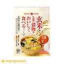 <まとめ買いがお得>玄米と5種の穀物をおいしく食べるスープ中華しょうゆ味 5食×12袋