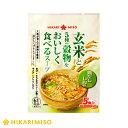 玄米と5種の穀物をおいしく食べるスープ鶏だししお味 5食【1箱・12袋入】
