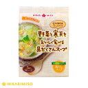 野菜と寒天をおいしく食べる具だくさんスープ5食【1箱・12袋入】