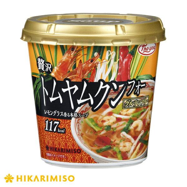 <カップ麺・グルテンフリー麺フォー>Phoyou 贅沢トムヤムクンフォー×6カップ