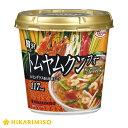 【米麺・グルテンフリー・フォー】Phoyou 贅沢トムヤムクンフォー 1食×6個具材もスープもグルテンフリー歯ごたえのあ…