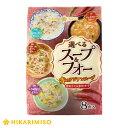 選べるスープ&フォー 赤のアジアンスープ【8食入り8袋セット】[ひかり味噌 米麺スープ]