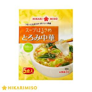 <1袋>スープはるさめ とろみ中華 5食