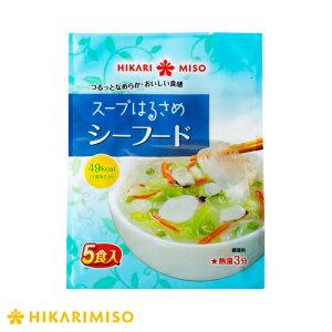 <1袋>スープはるさめ シーフード 5食