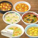 【送料無料】ひかり味噌 いろいろ選べるスープ春雨 40食6種のスープ春雨スープ・インスタントスープ・春雨・スープは…