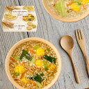 【送料無料】ひかり味噌 玄米と5種の穀物をおいしく食べるスープ30食インスタントスープ・雑穀スープ《朝食、お弁当、…