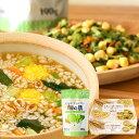 【送料無料】玄米と5種の穀物をおいしく食べるスープ30食(1箱)+5種の乾燥野菜ミックス(1袋) セット[雑穀スープ・スー…