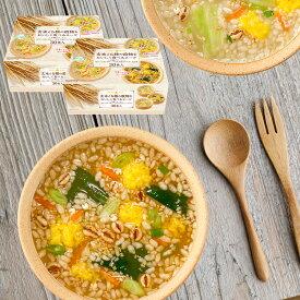 玄米と5種の穀物をおいしく食べるスープ30食×2セットひかり味噌/インスタントスープ/雑穀スープ