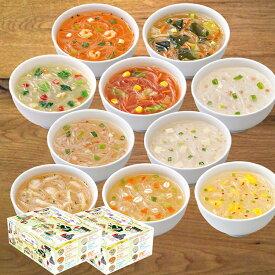 <楽天スーパーSALE25%OFF>【送料無料】世界のスープめぐり春雨入り 10種40食【2セット】[ひかり味噌 インスタントスープ]