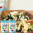 【送料無料】ひかり味噌 <味噌汁の具100g×2袋>海と畑の具(乾燥具材)保存食・非常食・具材・乾燥わかめ・スープ・味噌汁・ドライ