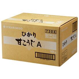 【業務用】ひかり甘こうじA 10kg業務用調味料/みそ/味噌