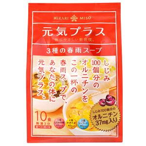 元気プラスオルニチン入り春雨スープ10食×6袋(60食)しじみ100個分/スープ春雨/スープはるさめ/低カロリー